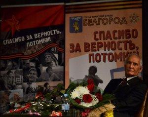 Встреча с «человеком эпохи» Василием Лановым