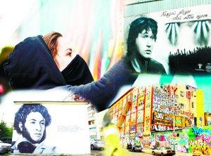 ГРАФФИТИ: вандализм или искусство? ИССЛЕДУЕМ ПРОБЛЕМУ