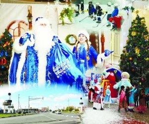 Новогодние похождения Деда Мороза