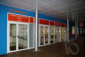 Обновлённое приёмное отделение во второй горбольнице Белгорода