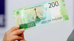 Боязнь денег?