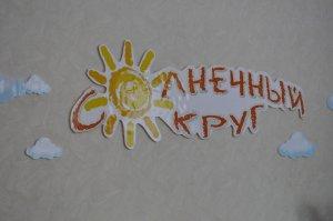 «ДОБРЫЙ ПЕСОК». Одна из лучших в России студия песочной арт-терапии «Солнечный круг» начала работу в Строителе