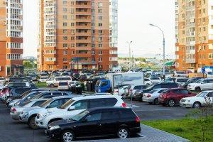 Вам тут не место. Машин в городе становится больше. А парковок?