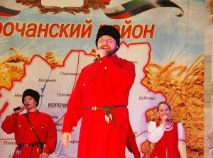 Корочанский мир детства  оставил адрес в Яковлевском районе