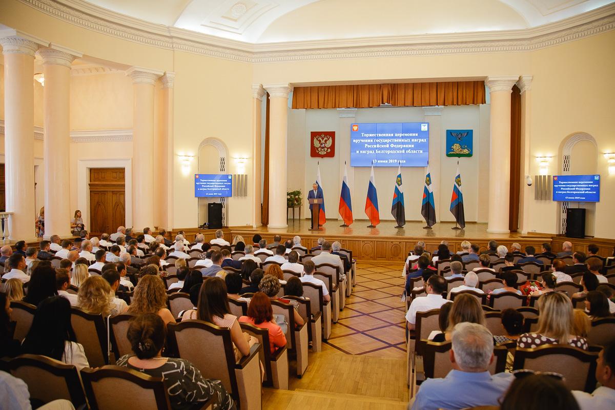 Состоялась церемония вручения государственных и областных наград