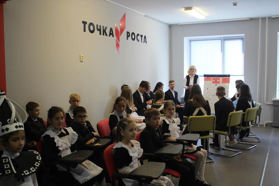 Открытие Центров образования цифрового и гуманитарного профилей «Точка роста»