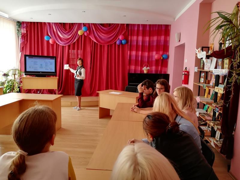Проведен информационный час в Яковлевском педагогическом колледже.