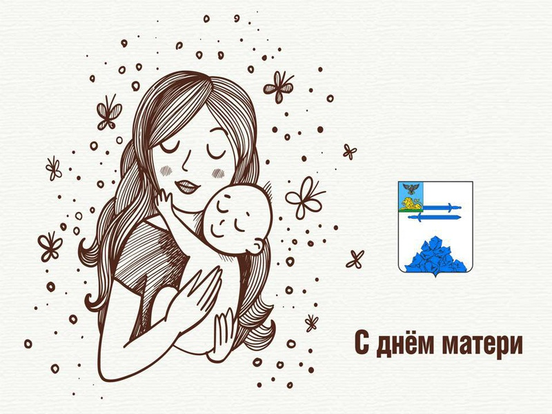 Дорогие женщины, любимые мамы!